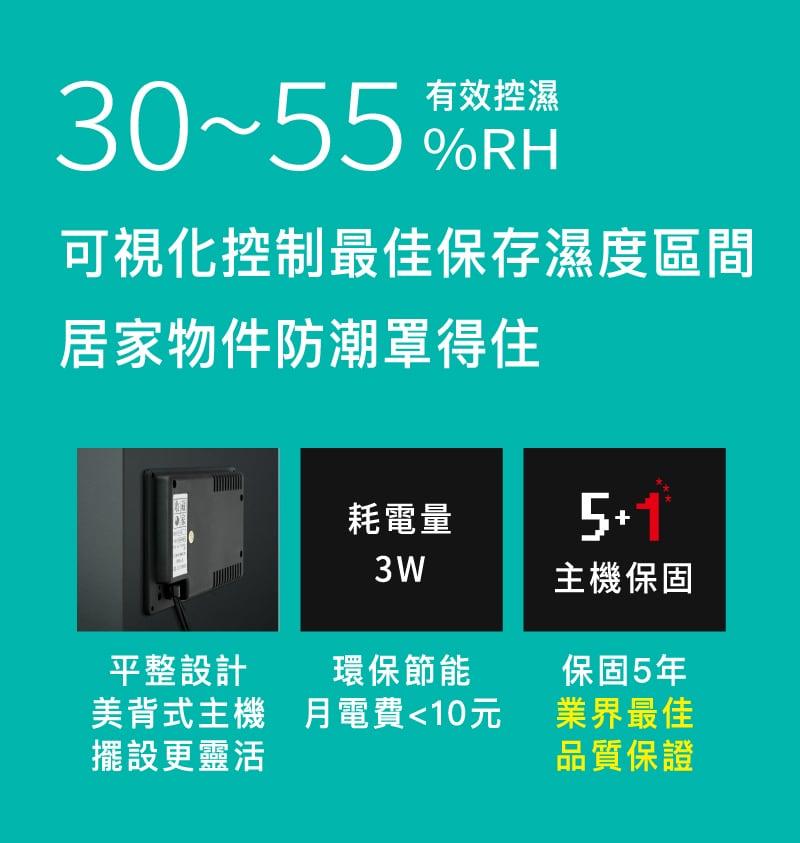 AD66 P 電銷圖檔 800x1200 500 KB 07